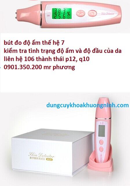 bút đo độ ẩm cho da 7D
